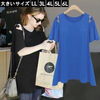 ★☆大きいサイズ レディース チュニック Tシャツ チュニックTシャツ シャツチュニック トップス/...