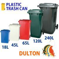 DULTON ダルトン ゴミ箱45L(キャスター付き) プラスチックトラッシュカン 【ゴミ箱・ダストボックス・分別】P39