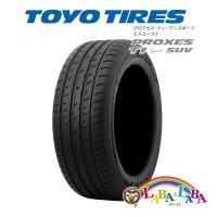 TOYO PROXES T1 Sport SUV トーヨー プロクセス・ティーワンスポーツ エスユー...
