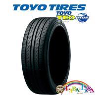 TOYO TEO plus トーヨー・テオ・プラス  トーヨータイヤの低価格なスタンダードタイヤ 低...