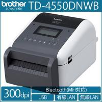 ブラザー ラベルプリンタ TD-4550DNWB [識別コード:10139]