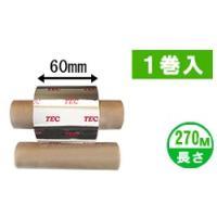 ・寸法:幅60mm、長さ270M巻き  ・タイプ:レジン  ・インク面:表巻き  ・巻 外 径:約6...