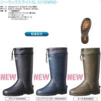 弘進ゴム メンズ レインブーツ 防寒長靴 軽い 軽量 寒冷地用 シーラックスライトSl551 ブラック