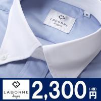 【上質素材】綿40% ワイシャツ ボタンダウンクレリック ダークブルー プレーン シャツ Yシャツ ...