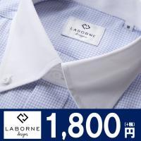 【上質素材】綿40% ワイシャツ ボタンダウンクレリック ブルー グラフチェック シャツ Yシャツ ...