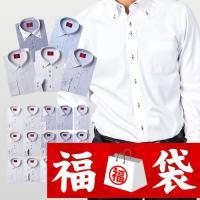 必ずネクタイもらえる 送料無料 ワイシャツ 長袖 メンズ 選べるお洒落な5枚セット モテシャツ 形態...