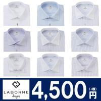 【ワイドカラーシャツ 3枚セット】【上質素材】綿40% ワイシャツ ワイドカラー 3枚セット ワイシ...