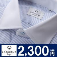 【上質素材】綿40% ビジネス ワイドカラークレリック サックス シングルストライプ シャツ Yシャ...