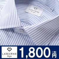 【上質素材】綿40% ビジネス ワイドカラー ブルー シングルストライプ シャツ Yシャツ ワイシャ...