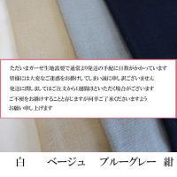 【日本製 4色】やわらか綿ダ...