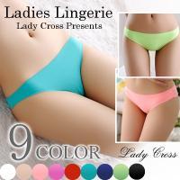 ■商品説明  光沢のあるカラーを基調にしたセクシーカラーショーツ。 オレンジピンク、エメラルドグリ...