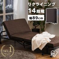 折りたたみベッド シングルベッド ベッド シングル リクライニングベッド ベッドマットレス コンパクト 安全 折りたたみ 折り畳み OTB-BR