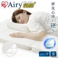【特徴1】しっかりした寝心地を好む方向けのハードタイプ 中空タイプのエアロキューブ(R)を使用。 従...