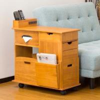 整理収納アドバイザー監修商品。 ソファー周辺の必要な物が一ヶ所にまとまり、座ったままでほしいものに手...