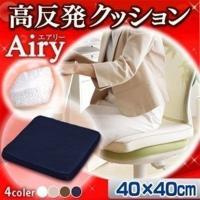 お尻や腰をバランスよくサポート!メッシュ・スエード調両面使えます。抗菌防臭・制菌加工済み。長時間座っ...
