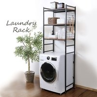 ランドリーラック おしゃれ ラック 洗濯機ラック 収納 伸縮 LRP-301 セール ★