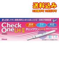 【第1類医薬品】チェックワン LH・II 排卵日予測検査薬 5回用