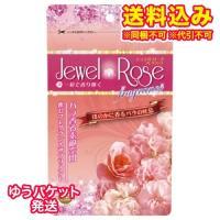 薔薇の香りを包んだフレグランスサプリメントです。