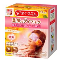 めぐりズム 蒸気でホットアイマスク 完熟ゆずの香り 14枚入り