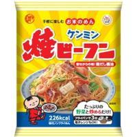 ケンミン 焼ビーフン 味付ノンフライ麺 65g