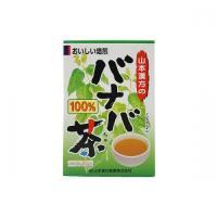 バナバ茶100% (3g×20包)
