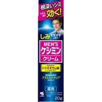 メラニンの生成を抑え、しみ、そばかすを防ぐ男性用薬用クリームです。