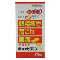 ビタミンB1有導体であるフルスルチアミン塩酸塩、ビタミンB6、ビタミンB12といったビタミンB群に、...