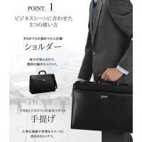日本製 ミニダレスバッグ メン ビジネスバッグ 男性用 B5 仕切り 口枠 30cm 日本製 豊岡製鞄 J.C HAMILTON