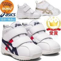 asics アシックスシューズ スクスク(SUKUSUKU) GD.RUNNERBABY SL-MID  【キッズ】[ 1144A004 ] すくすく 運動靴 スニーカー