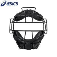 アシックスベースボール(asics/野球) 硬式用 マスク BPM270-90