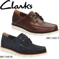 【メーカー】 クラークスは1825年サイラスとジェームス、クラーク兄弟によって設立。創業の地はイング...