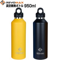 REVOMAX (レボマックス)  水筒 真空断熱ボトル RevoMax2(950ml)DWF-32