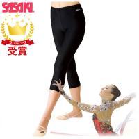 ササキスポーツ(SASAKI) 新体操 ウェア 7分丈スパッツ SG-1247L