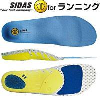 【商品説明】 やや硬めのサポート素材を使い、踵とアーチをしっかりサポートしてくれるタイプです。片足で...