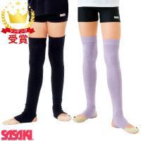ササキスポーツ(SASAKI) 新体操 ウェア オーバーニーレッグウォーマージュニア(足掛けタイプ)(ジュニア) TJ-130