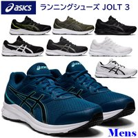 【メーカー・用途】 asics(アシックス)ロードジョグ マラソン・ジョギング・ランニングシューズ【...