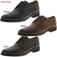 【商品説明】 ★ビジネスシーン 対応  靴内環境を快適にするために、インナーソールつま先裏に消臭繊維...