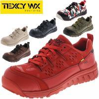 アシックス 商事 安全靴 ワーキングシューズ TEXCY WX(テクシーワークス) スニーカー ASICS trading 【メンズ】[ WX-0007 ]