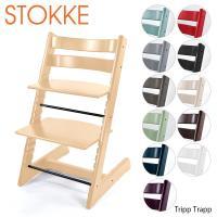 【同梱不可・返品交換不可】『STOKKE-ストッケ-』Tripp Trapp Chair-ベビーチェア ハイチェア