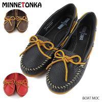 ミネトンカ レディース シューズ 靴 ボート モック BOAT MOC MINNETONKA  商品...