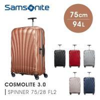 【返品交換不可】【並行輸入品】『Samsonite-サムソナイト-』Cosmolite 3.0 Spinner 75cm 94L