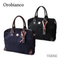オロビアンコ Orobianco ブリーフケース ビジネスバッグ メンズ VERNE ヴェルネ 2W...