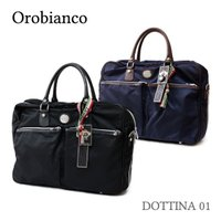 オロビアンコ Orobianco ブリーフケース ビジネスバッグ メンズ DOTTINA 01 ショ...