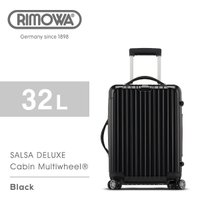 リモワ RIMOWA スーツケース キャリーケース キャリーバッグ サルサデラックス SALSA D...