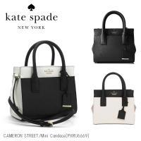 ケイトスペード Kate Spade バッグ ショルダーバッグ レディース PXRU6669 キャメ...