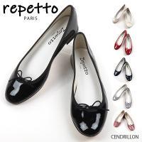 レペット repetto  レディース 靴 パンプス V086V サンドリオン パテントレザー バレ...