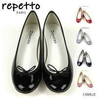 レペット repetto  レディース 靴 パンプス V511V カミーユ パテントレザー バレエシ...