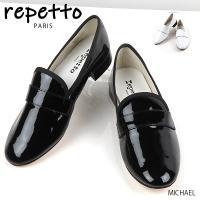 レペット repetto  レディース 靴 ローファー MICHAEL Patent V829V マ...