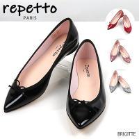 レペット repetto  レディース 靴 パンプス V1556V ブリジット パテントレザー バレ...