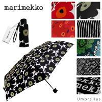 『Marimekko-マリメッコ-』 Umbrellas 折り畳み傘